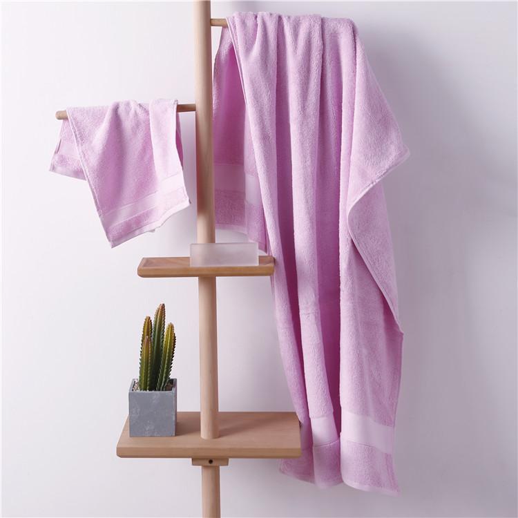 Dobby Border Towel
