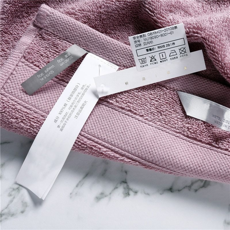 Dyed Towel Set