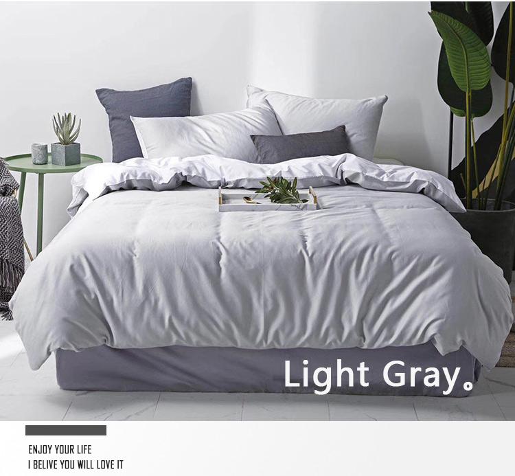 Hotel Plain Dyed Bedding Set