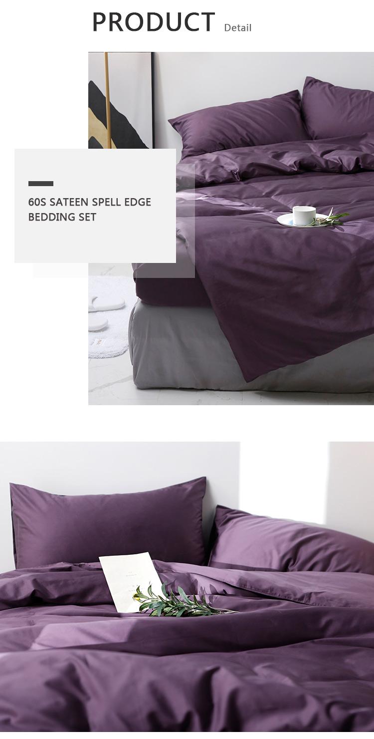 Plain Coloured Cotton Bed Linen